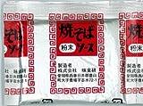 高砂食品 粉末焼きそばソース 9.8g×70袋