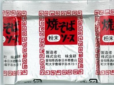 高砂食品 リピート率No.1 粉末焼きそばソース 1袋9.8...