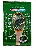 コスモス食品 Nature Future わかめスープ6.8g×10個