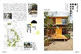 建築知識ビルダーズNO.19 (エクスナレッジムック) 画像