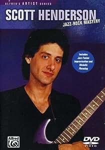 Jazz Rock Mastery [DVD] [Import]