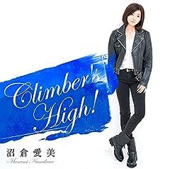沼倉愛美「Climber's High!」の歌詞を収録したCDジャケット画像