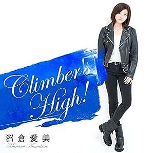 Climber's High!(通常盤)