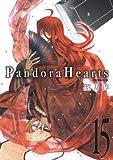 PandoraHearts15巻 (デジタル版Gファンタジーコミックス)