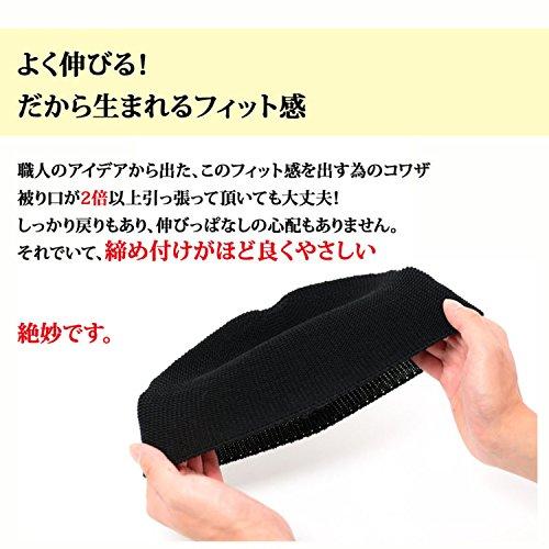 ダブルライン 手編み コットン イスラムキャップ ユニセックス charm [9908]