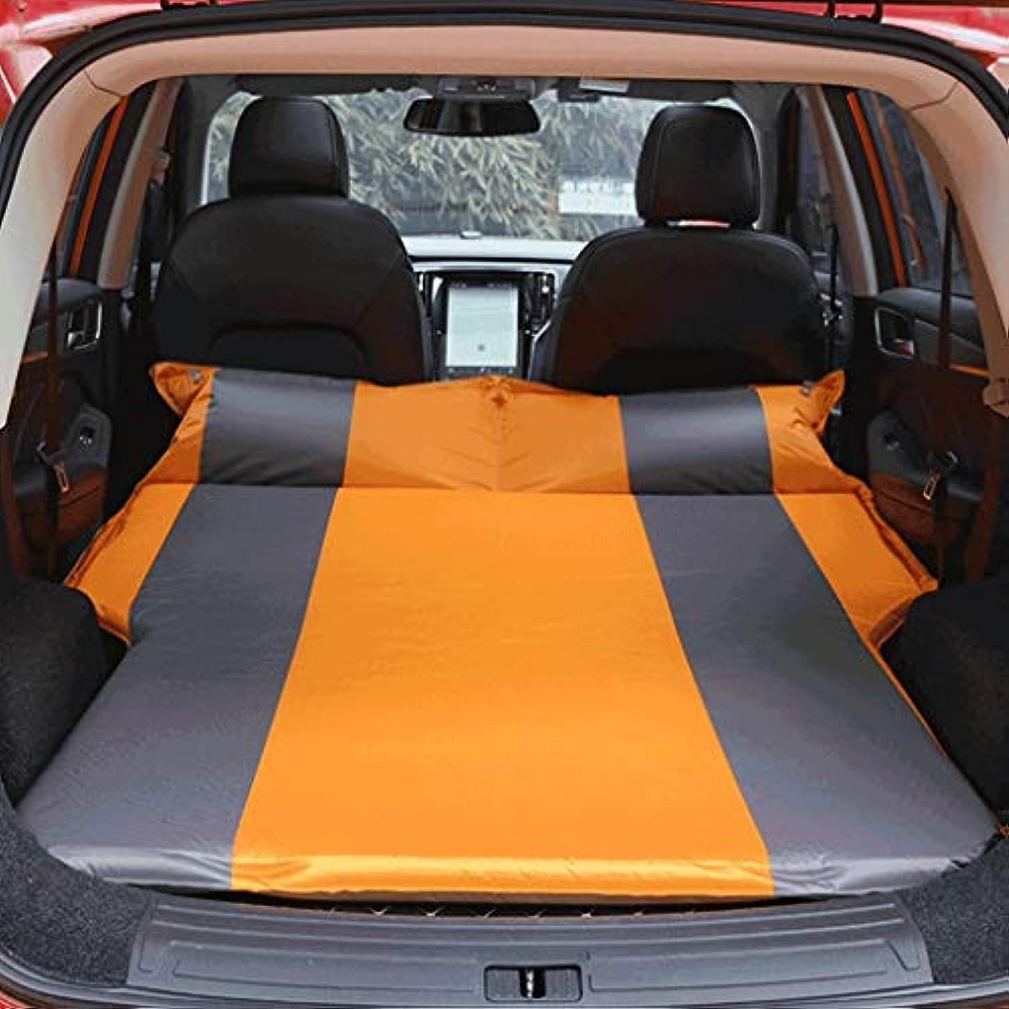 アウトドアライフ SUV車の膨脹可能なベッドの自己膨脹可能なマットレス車のマットレスのトランク旅行ベッド車の寝台パッド (Color : Orange)