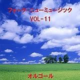 風のLONELY WAY Originally Performed By 杉山清貴 (オルゴール)