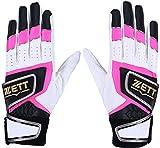 ZETT(ゼット) 少年野球 バッティンググローブ インパクトゼット ダブルベルト 両手用 BG448J ホワイト×ピンク(1161) JLサイズ