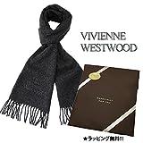 ヴィヴィアンウエストウッド マフラー ヴィヴィアンマフラー 同色刺繍 プレゼント (ダークグレー(刺繍:同色Vivienne westwood))