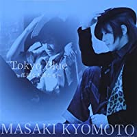 GOLDEN BEST KYOMOTO MASAKI by Masaki Kyomoto (2013-03-20)
