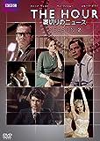 THE HOUR 裏切りのニュース シーズン2 DVD-BOX[DVD]