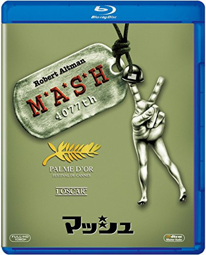 マッシュ [Blu-ray]