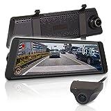 MAXWIN(マックスウィン) デジタルインナーミラー デジタルルームミラー 前後同時録画 ミラー型 ドライブレコーダー 2カメラ 高画質録画 GPS アングル調整 自動調光