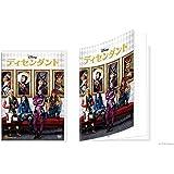 【早期購入特典あり】 ディセンダント (「ディセンダント」オリジナルノート付) [DVD]