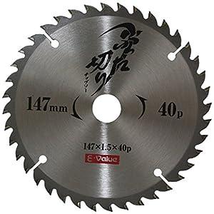 E-Value ぶった切りチップソー (木工用チップソー) 147mm 40P