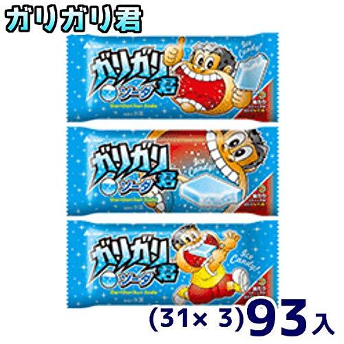 赤城乳業 ガリガリ君ソーダ 93本入(31×3)(冷凍)