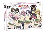 To LOVEる-とらぶる- ダークネス バトルエクスタシー (限定版) - PS Vita