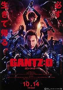 日本限定!!映画ミニポスター(ムービーFlyer ) : Gantz : O
