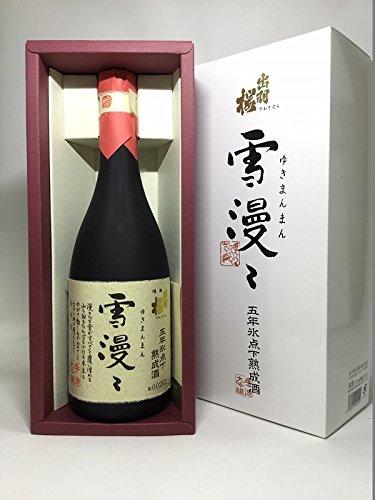 出羽桜 雪漫々 大吟醸 5年氷点下熟成酒 720ml