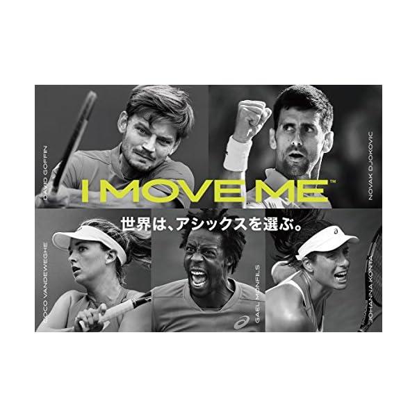 [アシックス] テニスシューズ GEL-VEL...の紹介画像6