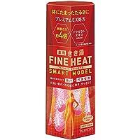 【医薬部外品】きき湯ファインヒート スマートモデル ホットシトラスの香り 400g入浴剤