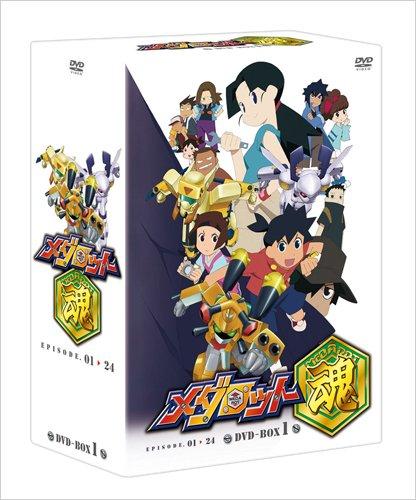 メダロット魂 DVD-BOX1
