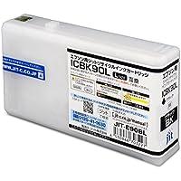 ジット エプソン(EPSON)対応 リサイクル インクカートリッジ ICBK90L 増量 ブラック対応 JIT-E90BL