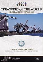 Benelux [DVD]