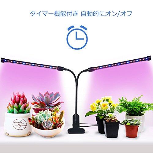 植物育成LEDライト 植物ライト 18W タイマー付き LEDランプ 輝度調整でき 自動的にオン/オフ クリップ式植物ライト 360度調節可能 USBダブルチュープ 水耕栽培ランプ 室内栽培ランプ ガーデン温室