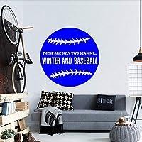 xueshao ウォールステッカー野球壁の装飾取り外し可能なアートpvcルーム装飾壁画ステッカー57×57センチ