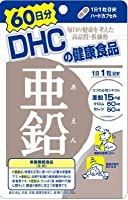 DHC 亜鉛60日分 60粒×18袋セット  亜鉛(アエン ジンク)サプリメント(DHC人気15位)