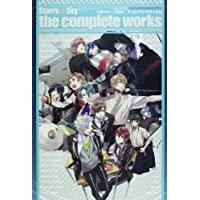 Starry☆Sky the complete works