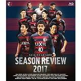 鹿島アントラーズシーズンレビュー2017 [Blu-ray]