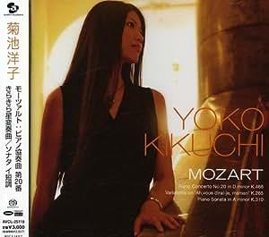 モーツァルト:ピアノ協奏曲第20番