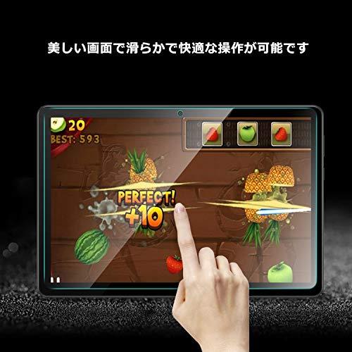 『ELTD Huawei 10.1インチ MediaPad T5 10 タブレット用ガラスフィルム MediaPad T5 10.1インチ保護フィルム 日本旭硝子製 耐指紋 高透過率 気泡ゼロ 硬度9H 日本語説明書付き』の4枚目の画像