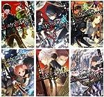 エスケヱプ・スピヰド 文庫 1-6巻セット (電撃文庫)