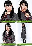 【柿崎芽実】 公式生写真 欅坂46 不協和音 封入特典 4種コンプ