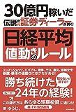 ゆうじ。 (著)発売日: 2018/3/27新品: ¥ 1,674ポイント:16pt (1%)