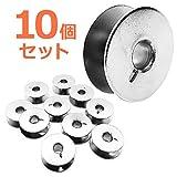 LUCINA 工業用 職業用 ボビン カット入り 穴なし アルミ製 (10個セット)
