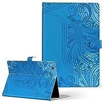 タブレット 手帳型 タブレットケース タブレットカバー カバー レザー ケース 手帳タイプ フリップ ダイアリー 二つ折り 革 000795 iPad Air Apple アップル iPad アイパッド iPadAir