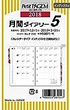 能率 プチペイジェム 手帳 リフィル 2018年 1月始まり マンスリー カレンダータイプインデックス付 日曜始まり  P-058