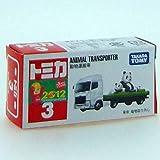 トミカ ��003 動物運搬車 (箱)