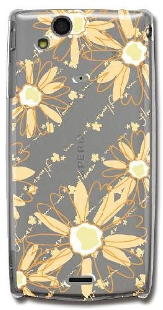 受ける掻く不注意【Paiiige】 pop flowers orange (クリア)/ for Xperia arc SO-01C/Docomo専用ケース DCXARC-100-A003