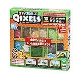 QIXELS(クイックセルズ) テーマパック ブロックたっぷりパック