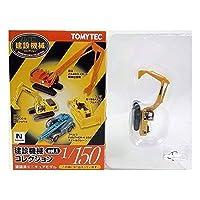 【4】 【アウトレット 小箱痛み品】 トミーテック 1/150 建設機械コレクション Vol.1 コマツ PC300-8 油圧ショベル レンタル仕様 単品