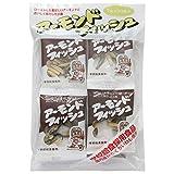 藤沢商事 アーモンドフィッシュ (7g×10P)×10袋