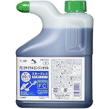 AZ(エーゼット) 2サイクルエンジンオイル【FC級】1L スモークレス 刈払機、チェーンソーなどの混合油の作成に(F022)