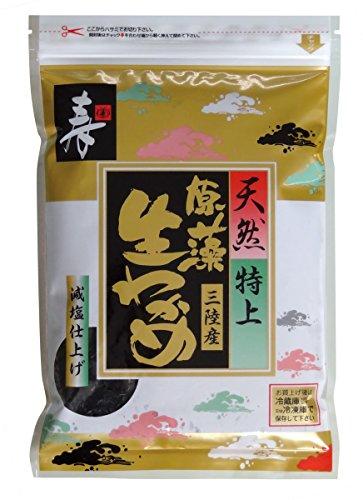 【国産】天然特上三陸原藻生わかめ 85g (塩分約24%)
