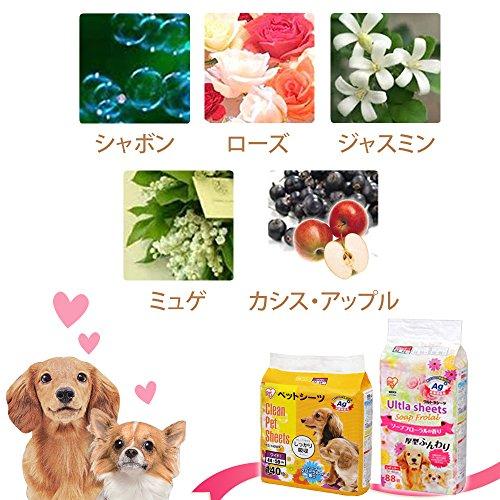 アイリスオーヤマ『香り付きペットシーツワイド』