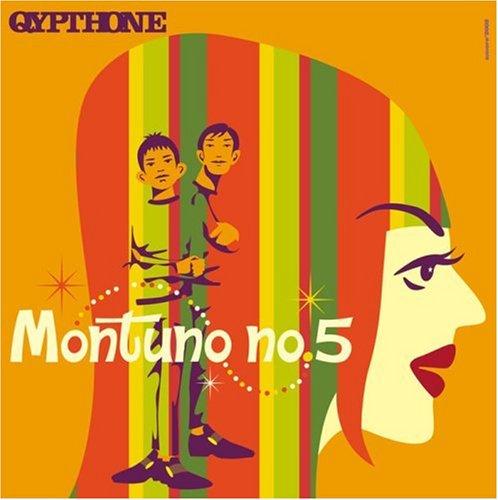 Montuno no.5の詳細を見る